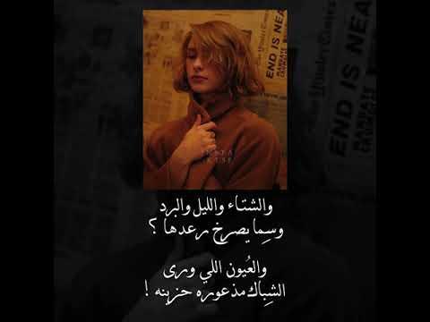 Ahmadalmari's Video 164686494502 bbUoMBeq1A4