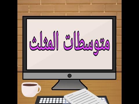 مستر/ أحمد الشرقاوي talb online طالب اون لاين
