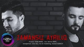 Rubail ft. Vuqar Vaqifoglu - Zamansiz Ayriliq 2019