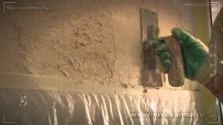 Школа ремонта. Использование декоративной штукатурки