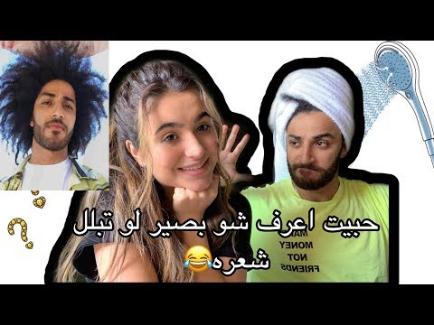 Yara Aziz يارا عزيز