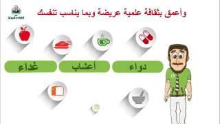 Doctor Jameel Alqudsi Dweik 06/22/2017