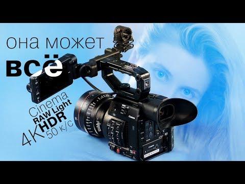 Обзор кинокамеры Canon EOS C200: съемка 4K-видео в формате Cinema RAW Light видео