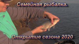 Рыбалка в никифорово форум