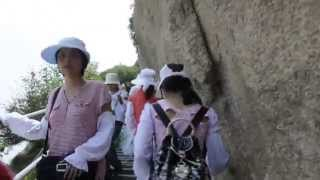 preview picture of video 'Mount Huashan'
