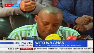 Mbiu ya KTN: Haki za kibinadamu