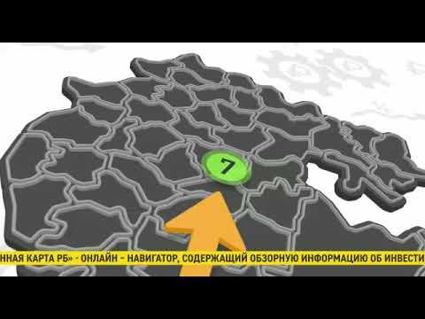 Инвестиционная карта Республики Башкортостана