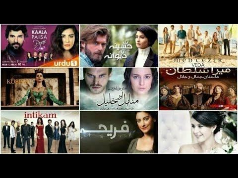 Download Top 10 Best Turkish Drama Serial List Urdu And Hindi Dubbed