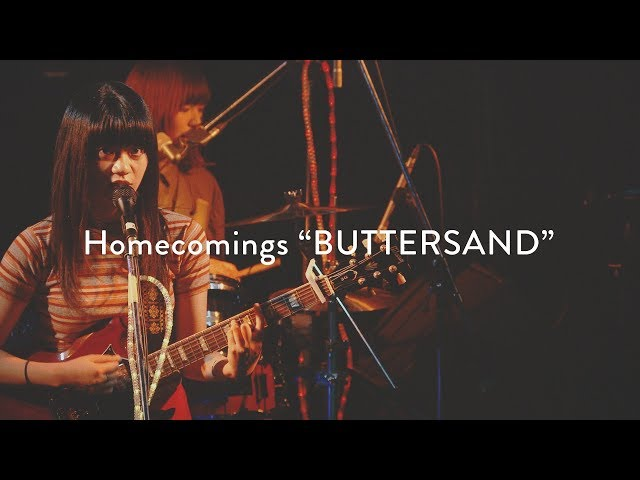 IO(KANDYTOWN / BCDMG)、『Mood Blue』からNeetzプロデュース曲「Stitt」のMVを公開