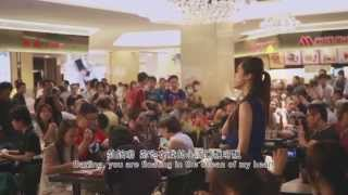 驚喜合唱 101 Flash Mob Chorus in Taipei 101, Taiwan