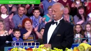 Олег Лихачев на Первом городском!
