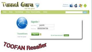 toofan vpn username and password - मुफ्त ऑनलाइन