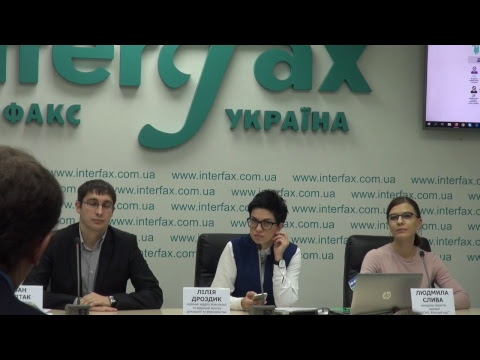 Interfax-Ukraine to host press conference 'Forty-three Dishonest Contenders to High Anti-Corruption Court'
