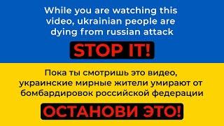 Challenge от Ани Тринчер и Богдана Осадчука: подбираем обувь друг другу