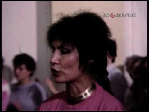Джуна Давиташвили. Новый метод в медицине 12.08.1988