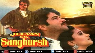 Jeevan Ek Sanghursh Full Movie | Hindi Movies 2018 Full Movie | Anil Kapoor | Action Movies