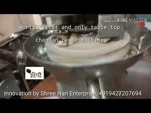 Sandalwood Paste Grinding Machines