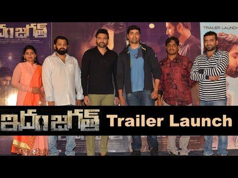 Idam Jagath Movie Trailer Launch
