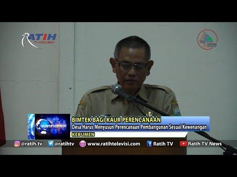 Bimtek Bagi Kaur Perencanaan di Kabupaten Kebumen