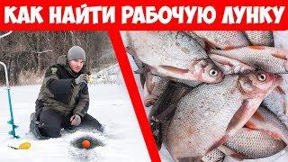 Ловля зимой на мормышку с поплавком