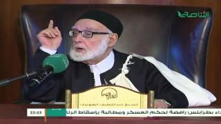 تفسير القرآن الكريم 98 / البقرة