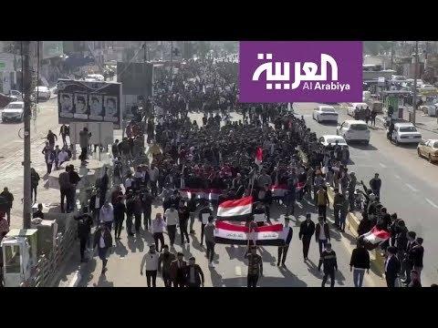 العرب اليوم - شاهد: عراقيون يتظاهرون رافضًا لتكليف محمد علاوي تشكيل حكومة جديدة
