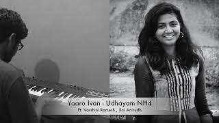 yaro ivan song unplugged - 免费在线视频最佳电影电视节目