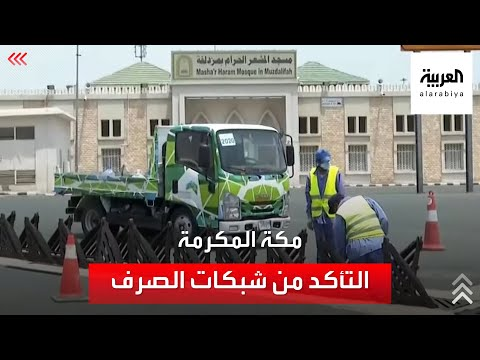 175 ألف برج إنارة تضيء سماء مكة المكرمة والمشاعر المقدسة