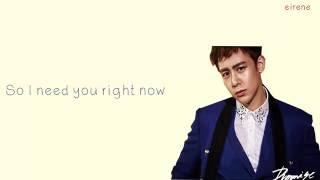 2PM – Promise (I'll Be) Lyrics