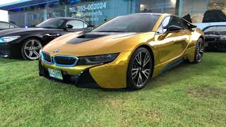 Wrapped I8 Free Video Search Site Findclip