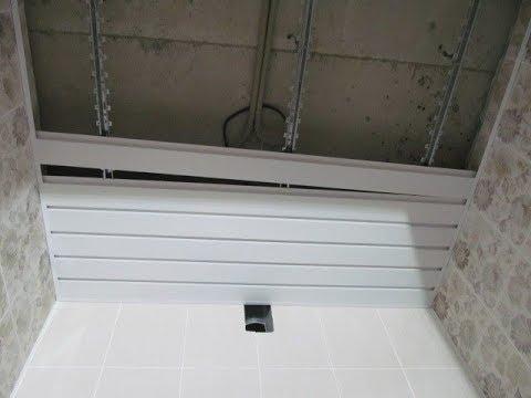 Как самому собрать реечный потолок | Пошаговая инструкция