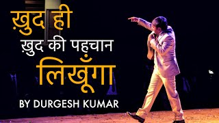 Best Motivational Poem in Hindi (earlyON India) - Download this Video in MP3, M4A, WEBM, MP4, 3GP