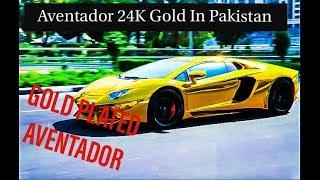 Gold Plated Lamborghini Free Video Search Site Findclip
