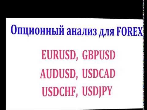 Услуги ипотечного брокера новосибирск
