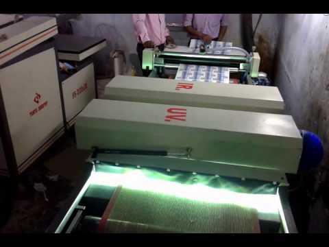 100 M UV Curing System