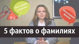 Как произошла фамилия лошкарев
