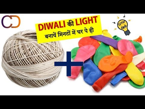 Make DIY LIGHT Ball at home in just few Steps I Easy Light Decoration I Creative Diaries