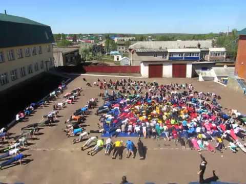 Красноусольская башкирская гимназия-интернат приняла участие во Всероссийской  акции «Рекорд Победы»