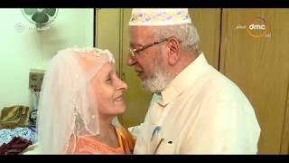 مساء Dmc - أول حالة زواج بين اثنين من دار مسنين بالمنوفية