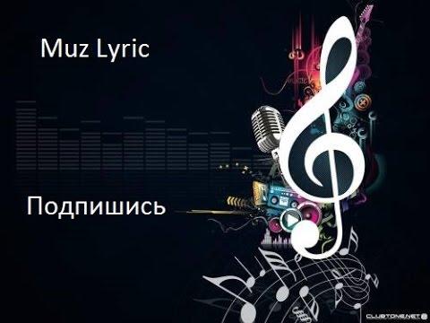 Песня из назад к счастью