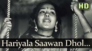Hariyala Sawan Dhol Bajata (HD) - Do Bigha Zamin Songs