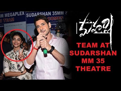 maharshi-team-at-sudharshan-35-mm-theatre