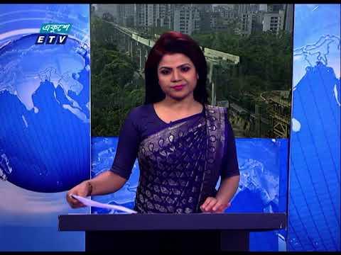 09 AM News || সকাল ০৯টার সংবাদ || 13 April 2021 || ETV News