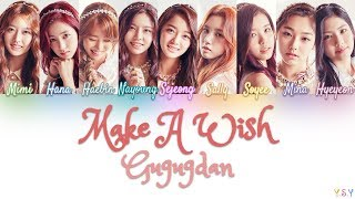 Gugudan (구구단)  - Make a Wish (소원 들어주기) [Han/Rom/Eng Lyrics]