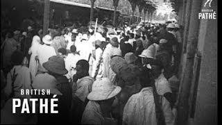 Abyssinia (1930-1939)