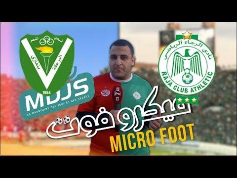 العرب اليوم - شاهد: جماهير تتوقع مواجهة مثيرة بين الرجاء والنصر الليبي