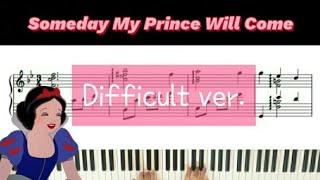백설공주 OST | Someday My Prince Will Come | 어려운 ver.