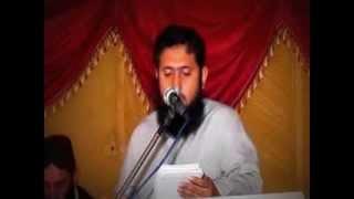 preview picture of video 'Hifz e Quran Taqreeb In Mahad Al Quran Al Kareem Part 02'