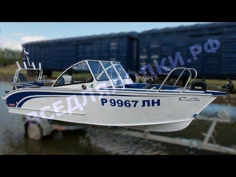 "Тюнинг мотолодки ""Прогресс-2"""