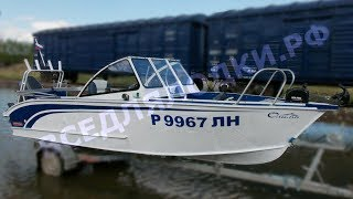 Все модели лодок прогресс